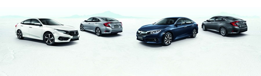 All-new Civic_All Grade