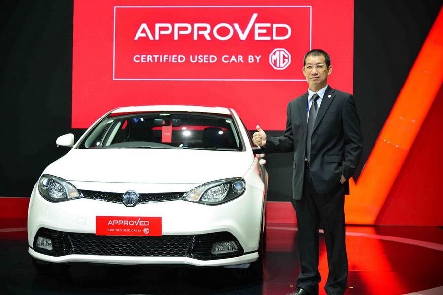 Approved Certified Used Car by MG_Photo 2