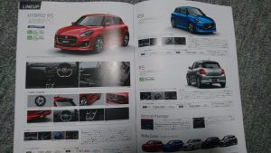 2017-suzuki-swift-3
