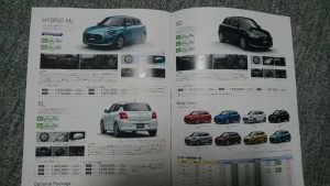 2017-suzuki-swift-4
