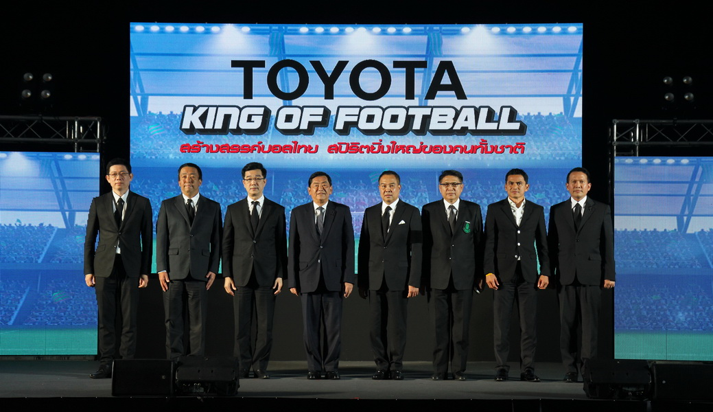 toyota-king-of-football_004