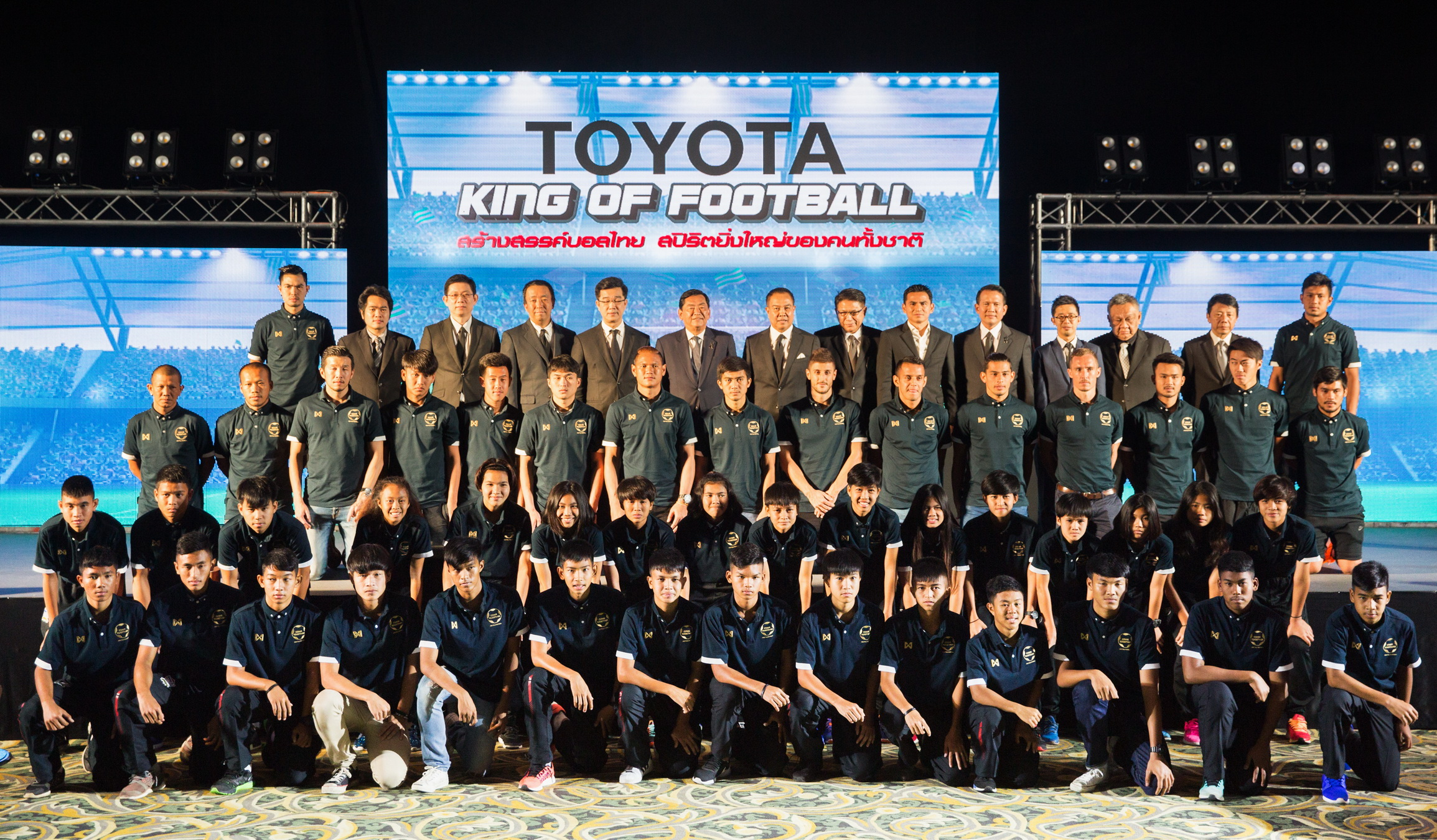 toyota-king-of-football_005
