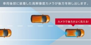nissan-note-46