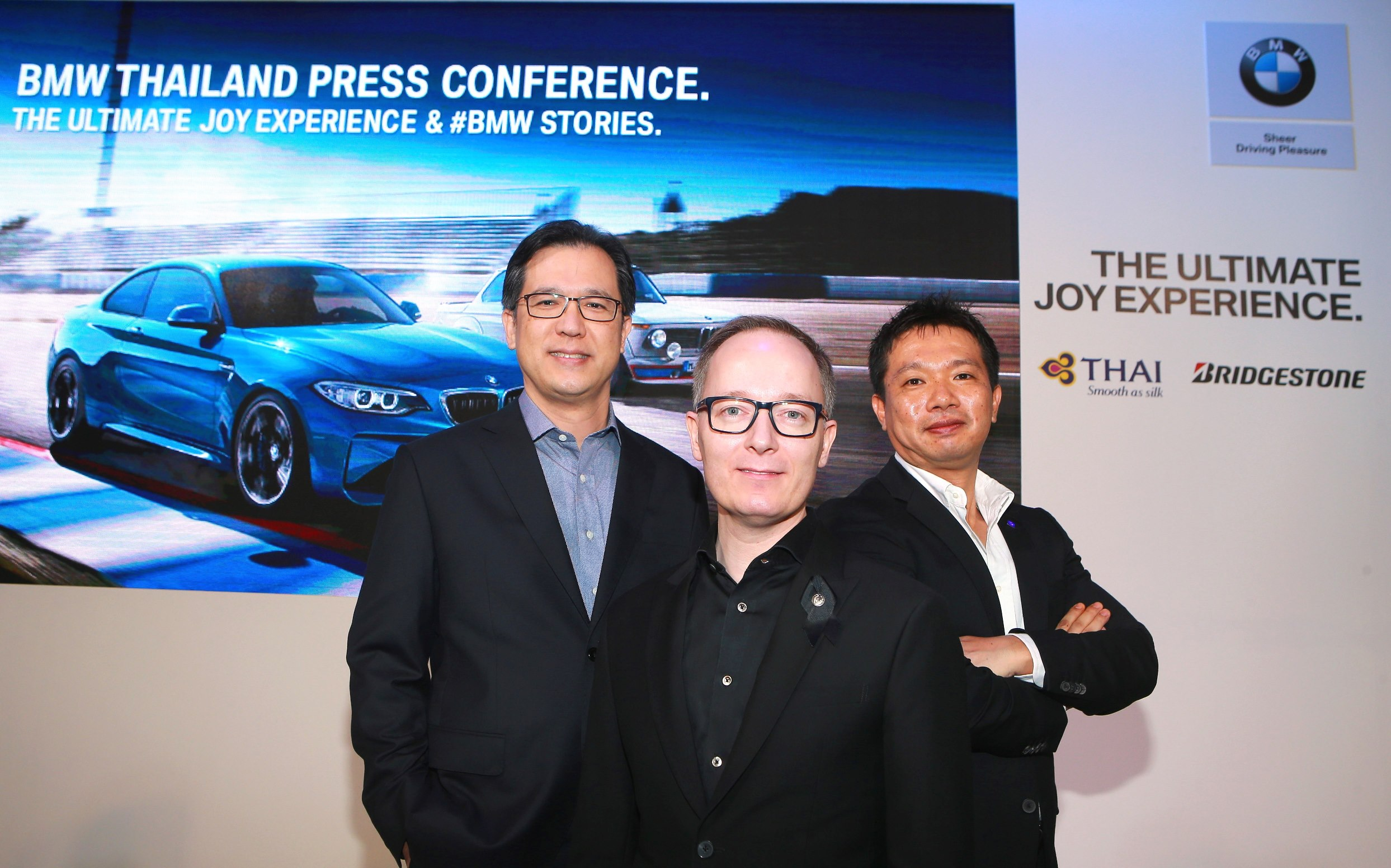 bmw-joy-experience-annoucement_02