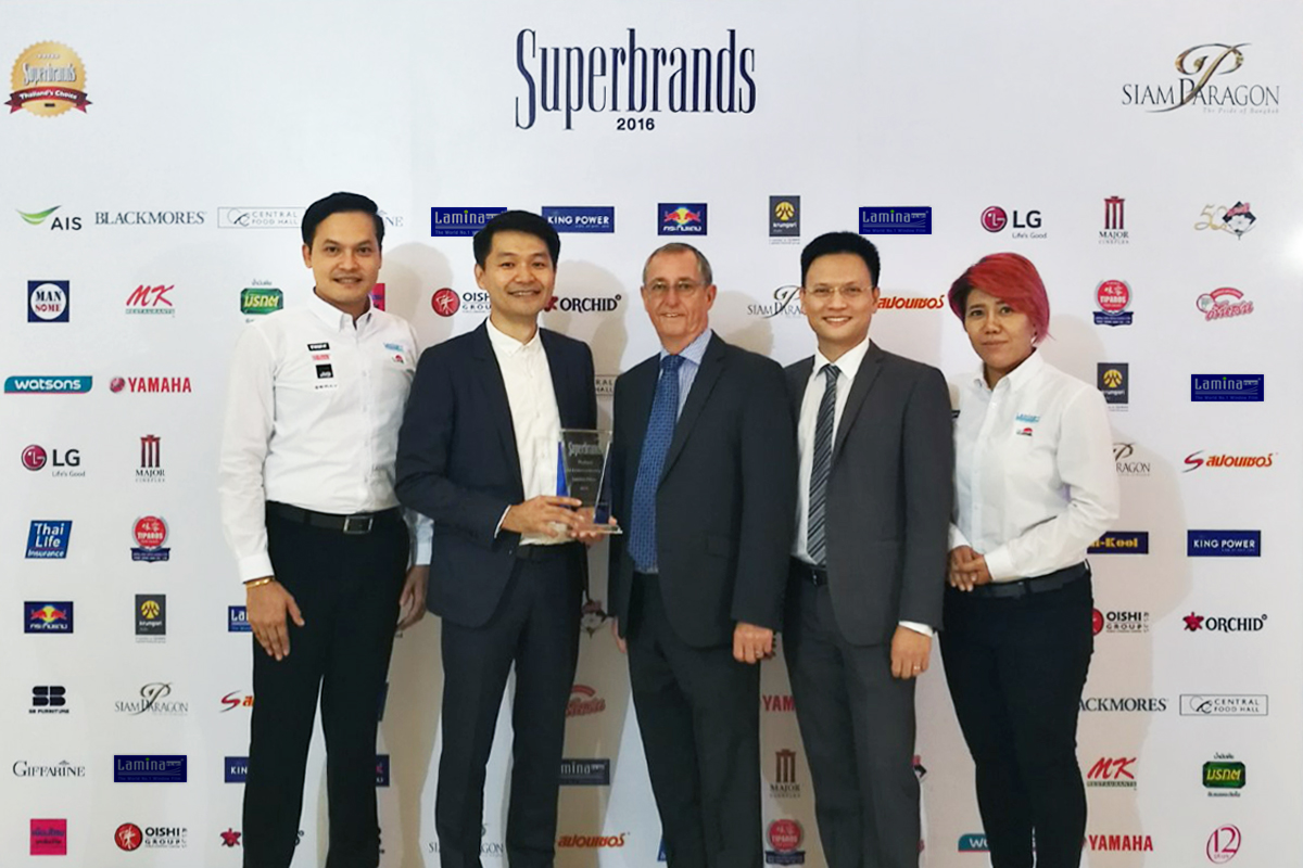 superbrands-1