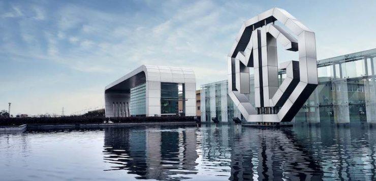 Auto Shanghai 2019 ที่สุดแห่งอาณาจักรยนตรกรรมอนาคต MG โชว์นวัตกรรมใหม่