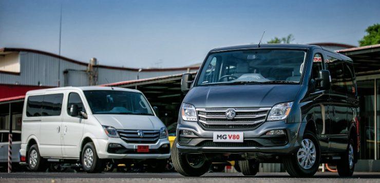 MG V80 ทางเลือกรถครอบครัวใหญ่