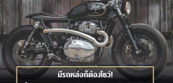 Bangkok Hot Rod Custom Show 2019 รอยัล เอนฟิลด์โชว์รถคัสตอม