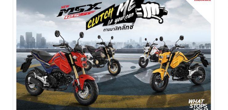 New MSX125SF