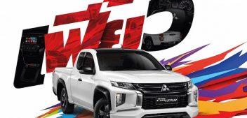 Mitsubishi Triton Maga Cab Limited Edition