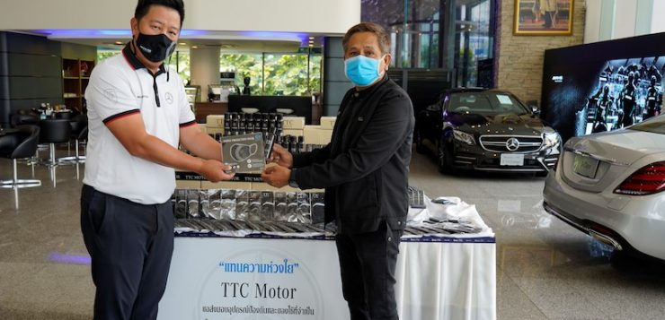 TTC Motor