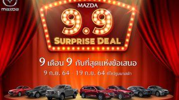Mazda 9.9 Surprise Deal